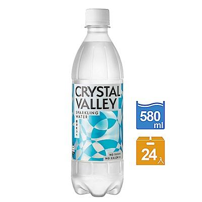 金車『CrystalValley礦沛氣泡水』質感系包裝,新生活態度的指標,忙碌生活中多點留心、多點享受、品味生活無糖、無熱量、無添加,氣泡暢感,豐富層次,清爽不膩口,消暑解熱。