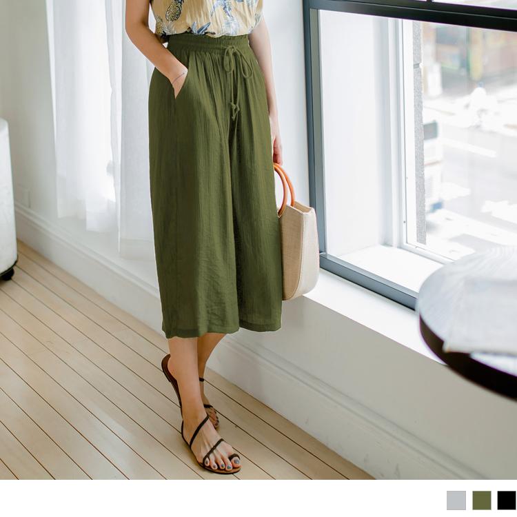 質感純色抽腰綁帶設計細皺七分長寬褲