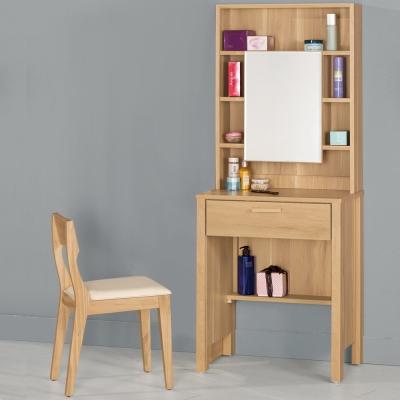Boden-喬依斯2尺化妝桌/鏡台(贈化妝椅)-60x40x156cm