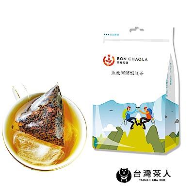 台灣茶人 魚池阿薩姆紅茶(18入/袋)