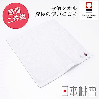 日本桃雪今治超長棉方巾超值兩件組(白色)