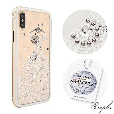 apbs iPhone XS / X 施華彩鑽鋁合金屬框手機殼-金色禮服奢華版