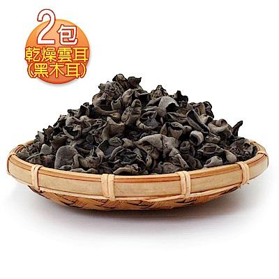 幸福小胖 乾燥雲耳(黑木耳)  2包 (真空包/50g/包)