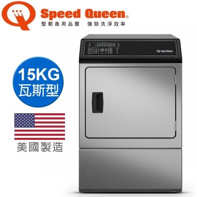 (美國原裝)Speed Queen 15KG不鏽鋼高效能乾衣機(瓦斯) ADGE9BSS