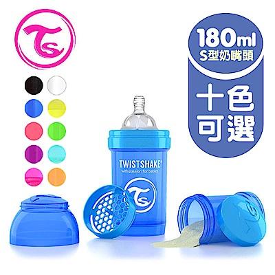 瑞典時尚 彩虹奶瓶 / 防脹氣奶瓶180ml / 奶嘴口徑0.3mm(多色可選)