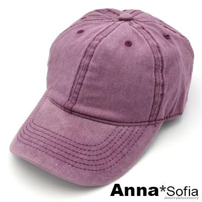 【均一價,2件再折扣】AnnaSofia 圓頂暈染單色水洗 純棉棒球帽老帽(洗白紅色)