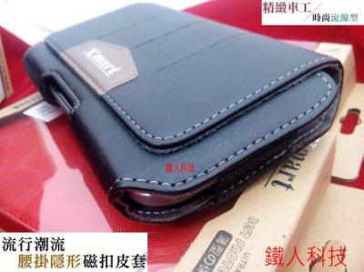 Xmart 公司貨 / Samsung J5 J500F J500G 5吋 大奇機 流行潮流腰掛/隱形磁扣/橫式皮套