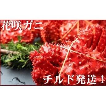 北海道根室産 花咲ガニ計4.5kg詰め合わせ(チルド便)