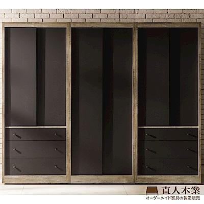 日本直人木業-ANTE原木風格2個三抽1個雙門243CM衣櫃(243x60x200cm)