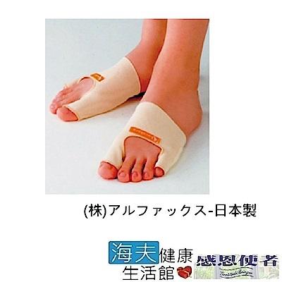 腳護套 拇指外翻 小指內彎 O型腿適用