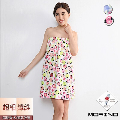 MIT 超細纖維滿版印花扣式浴裙 MORINO摩力諾