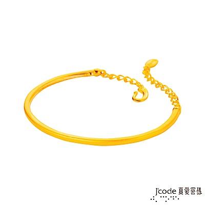J code真愛密碼金飾 情緣黃金手環-霧面單鐲