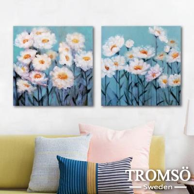 TROMSO時尚無框畫/粉綠純淨花園W206(50X50CM)