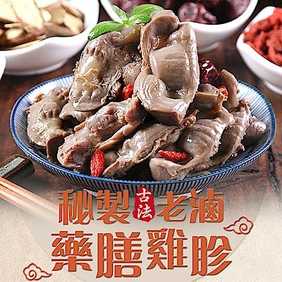【愛上美味】秘製老滷藥膳雞胗12包(180g±5%)