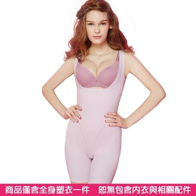 思薇爾 舒曼曲現系列M-XL輕塑型全身束衣(裸粉色)