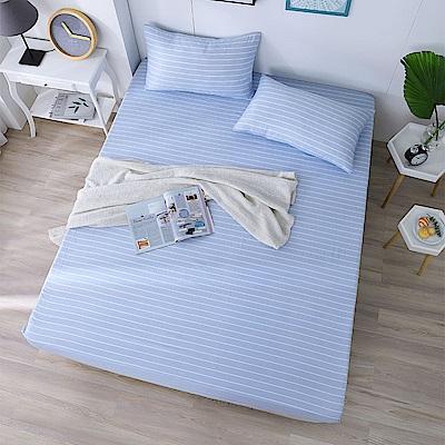 岱思夢 天絲床包枕套組 3M吸濕排汗技術 雙人 TENCEL 波西米亞-藍