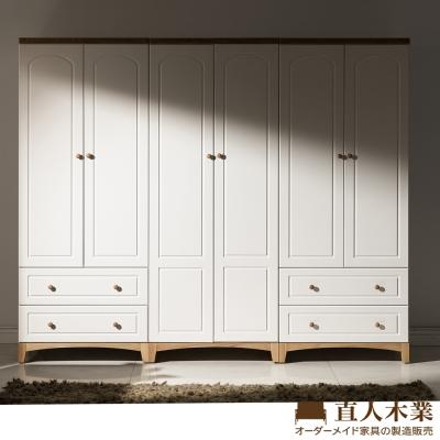 日本直人木業-HOUSE北歐風2個2抽1個雙門243CM衣櫃