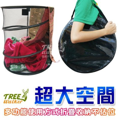【Treewalker露遊】網紗摺疊收納網 玩具洗衣籃收納桶 大型多功能雜物收納籃 原價199