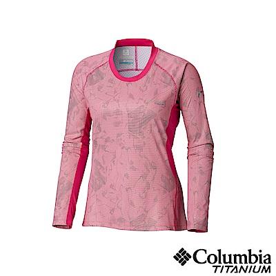 Columbia 哥倫比亞女款-鈦50涼感快排抗曬長袖上衣-粉紅 UAR26510