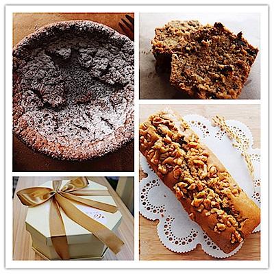 樂米工坊‧綜合蛋糕組(6吋金典巧克力*1+酒釀桂圓磅蛋糕*1)