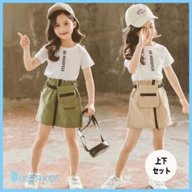 子供服 女の子 韓国子供服 キッズ ガール アースカラー セットアップ シンプルロゴ ウエストポーチ スクールコーデ