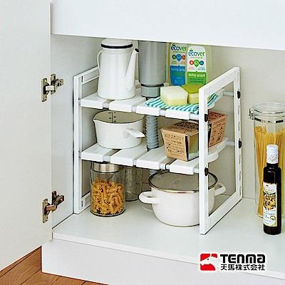 【日本天馬】廚下水槽伸縮式收納層架