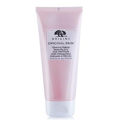 ORIGINS 品木宣言 天生麗質粉美肌卸妝凝膠100ml