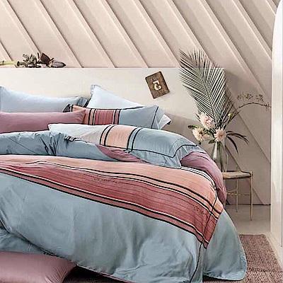 Lily Royal 60支頂級天絲 四件式兩用被床包組 雙人 卡洛