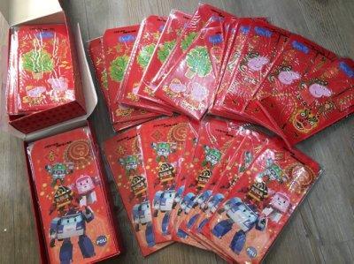 【寶貝屋】粉紅豬小妹 救援小英雄 波力(5入)( 附貼紙 ) 紅包袋