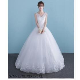 袖なし ホワイト マキシワンピース ロングドレス フォーマルドレス 披露宴 二次会 発表会 大きいサイズ ウエディングドレス 結婚式ドレス