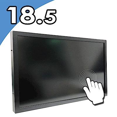 Nextech M系列 18.5吋 電阻式觸控螢幕