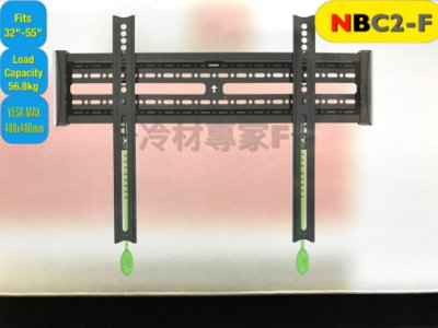 《液晶電視壁掛架-中-C2快裝型》32~55吋 LED 電視架 固定架 奇美 LG BENQ 夏普 瑞軒 聲寶 國際參考