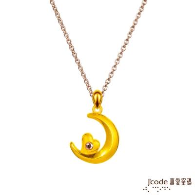 J code真愛密碼金飾 心月愛黃金/玫瑰金白鋼項鍊