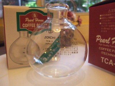 喜朵專業飲品批發~虹吸式咖啡壺/塞風壺~3人下壺/下座~ TCA-3日本玻璃品質優*可自取*