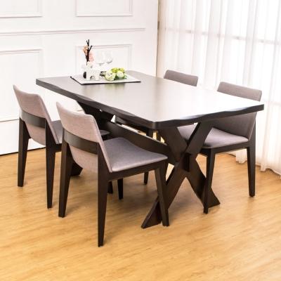 Boden 奈登實木餐桌椅組 一桌四椅 150x90x76cm