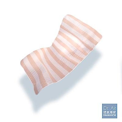 Dr.Air透氣專家 3D特厚透氣涼墊 米白線條 單人3.5尺