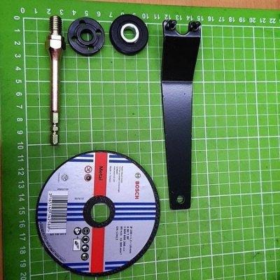 六角頭電鑽變砂輪機的轉換配件組-含專利型s10電鑽轉接桿全長約10公分+法蘭與螺母+砂輪片+扳手+BOSCH切斷砂輪片