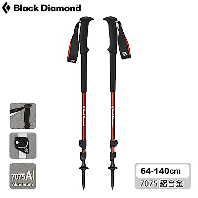 Black Diamond Trail登山杖112507(一組兩支)