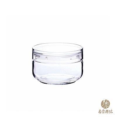 【日本星硝】Charmy Clear系列密封玻璃罐(170ml)