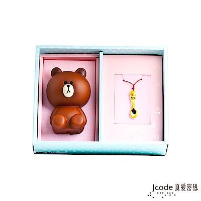 J code真愛密碼金飾 LINE熊大金湯匙禮盒-0.15錢