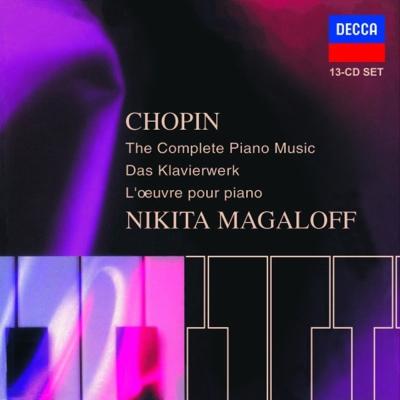蕭邦:鋼琴作品全集(13CD)