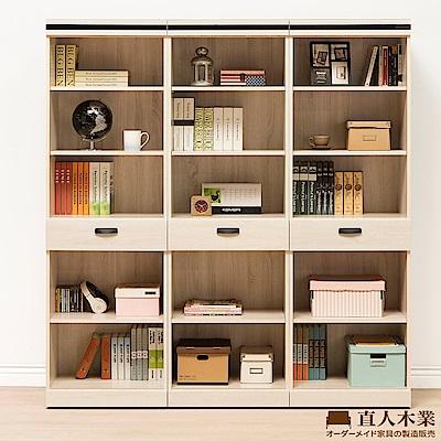 日本直人木業-COCO簡約180CM三個1抽書櫃(180x40x192cm)