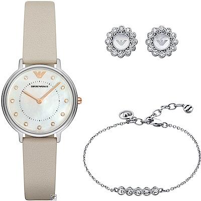 EMPORIO ARMANI 亞曼尼 Dress 亞曼尼晶鑽女仕套錶組 AR80001