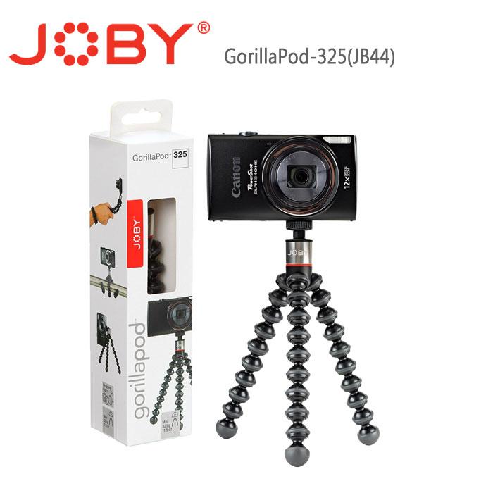 JOBY 金剛爪磁經典腳架 325JB44 GorillaPod-325
