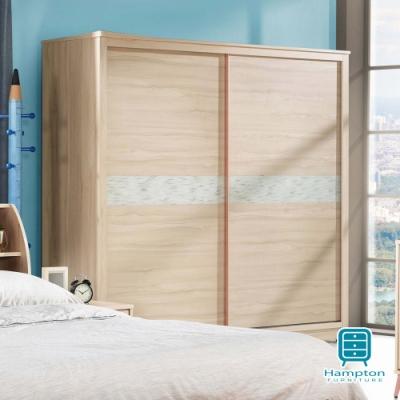 漢妮Hampton尤拉系列7x7尺衣櫥(附側拉鏡)-211.5*60*199 cm