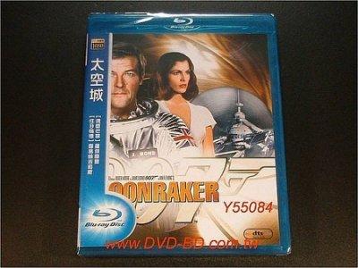 [藍光BD] - 007系列:太空城 Moonraker ( 得利公司貨 )