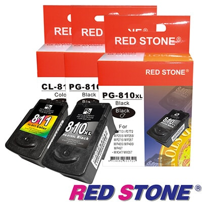 RED STONE for CANON PG-810XL+CL-811XL[高容]二黑一彩