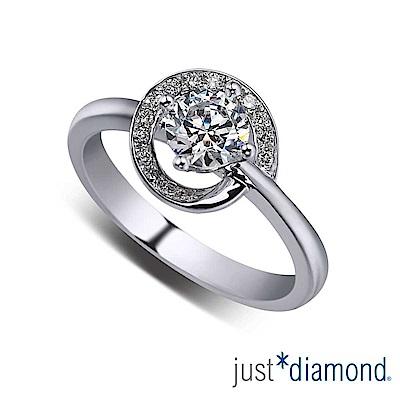 Just Diamond 蔓舞 GIA 0.5克拉 18K金鑽石戒指