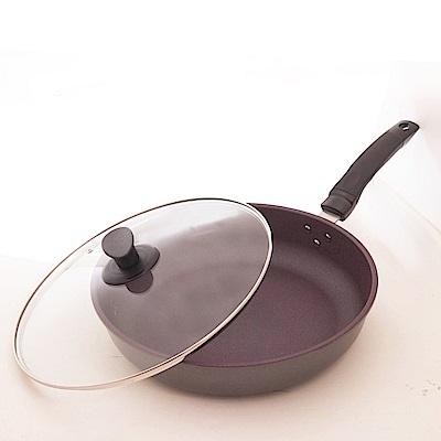 台灣好鍋 優瓷紫砂陶瓷不沾平底鍋34cm