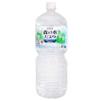 Coca-Cola 礦泉水(2000mlx6瓶)